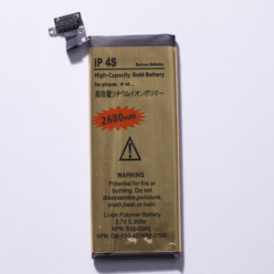 fake-iphone4s-battery